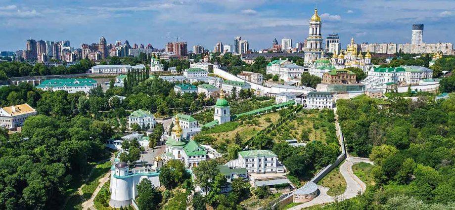 Kiev immigration expo