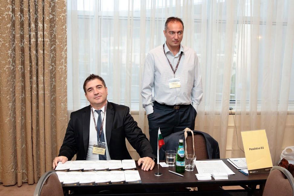 Alexander Dobrinov and Hristo Vasilev