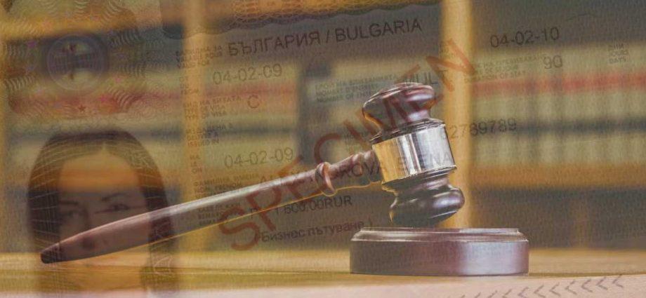 виза за България