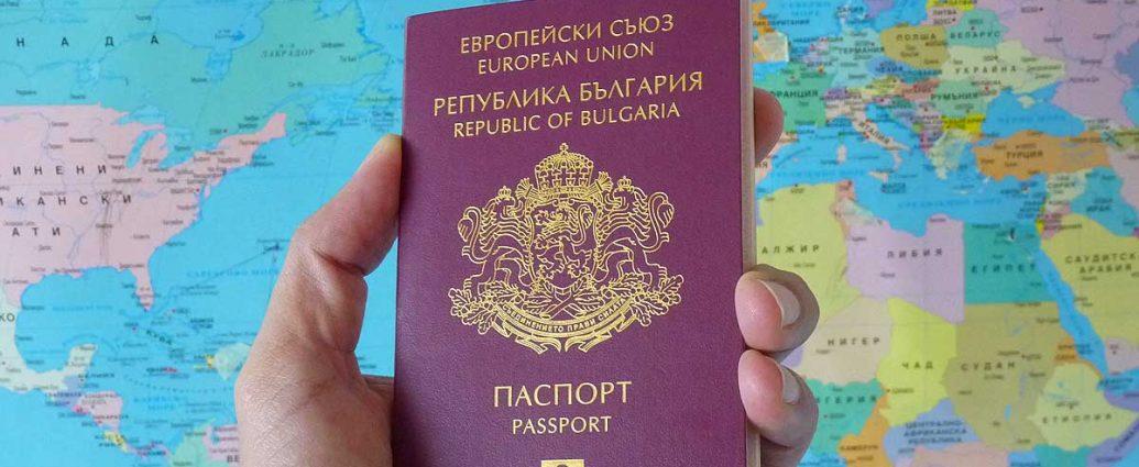 Bulgarian passport (international)
