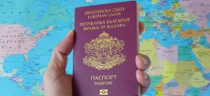 Bulgarian passport (international)