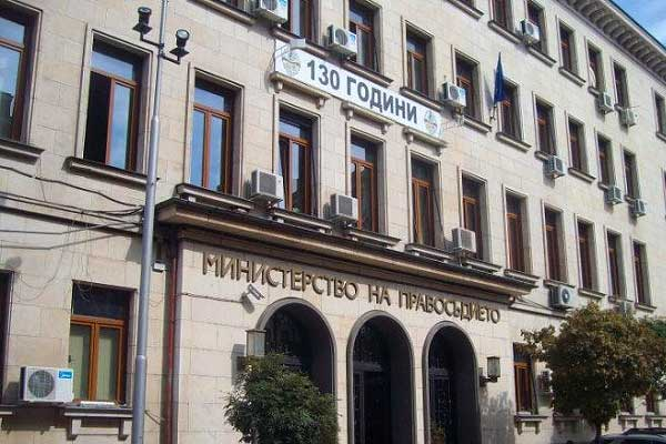 Ministry of Justice Bulgaria