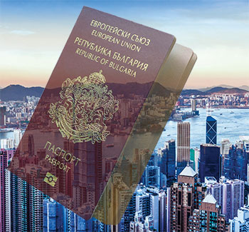 Bulgarian passport in Hong Kong