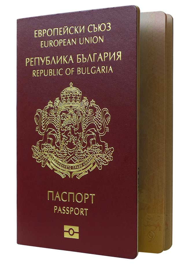 Bulgarian passport front cover