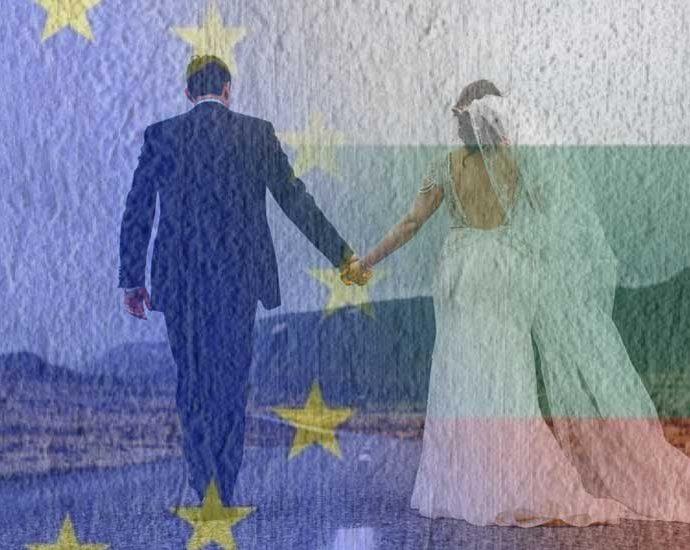 Bulgarian - EU marriage