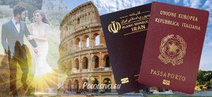 italian iranian passports