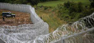 граница България