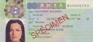Bulgarian visa prolongation