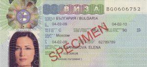 Bulgarian visa prolongation