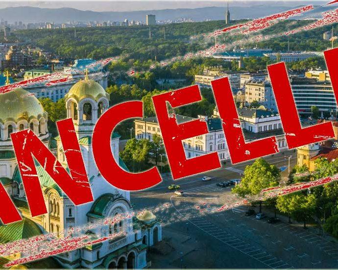 България отнемане пребиваване