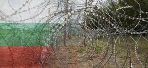 България граница ограда