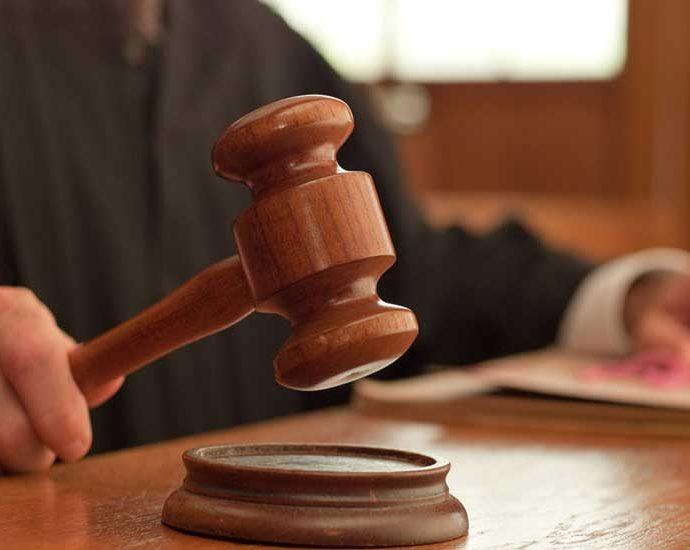 български съд