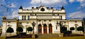 Bulgarian parliament citizenship law