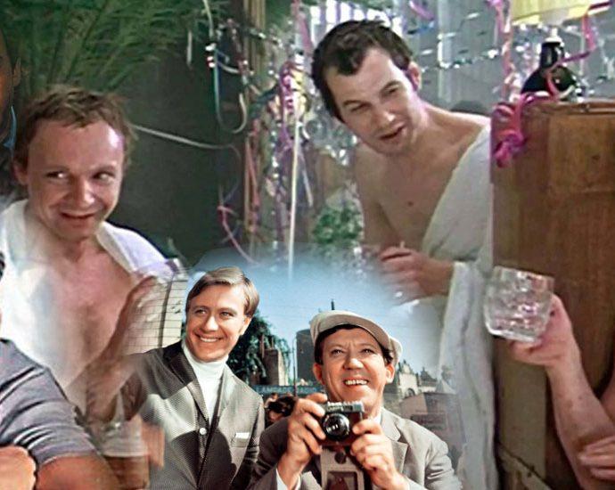 съветски филми