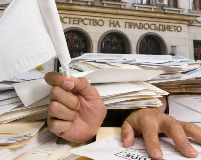 документи нередовен статут