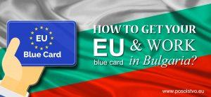 Синя карта за България