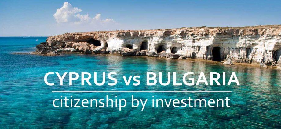 Bulgarian vs Cypriot citizenship