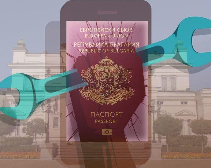гражданство възстановяване