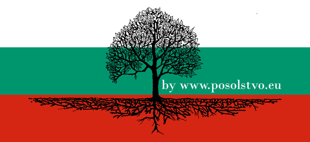 Bulgarian family roots