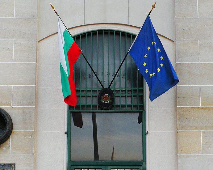 българско посолство Париж