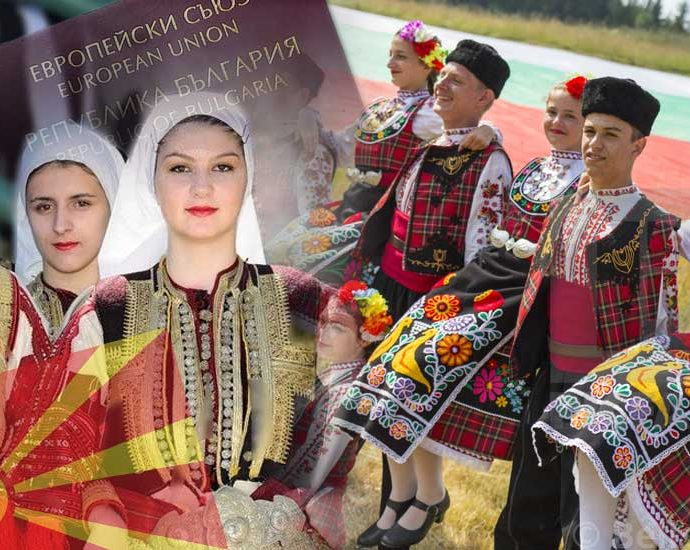 Macedonians with Bulgarian passport