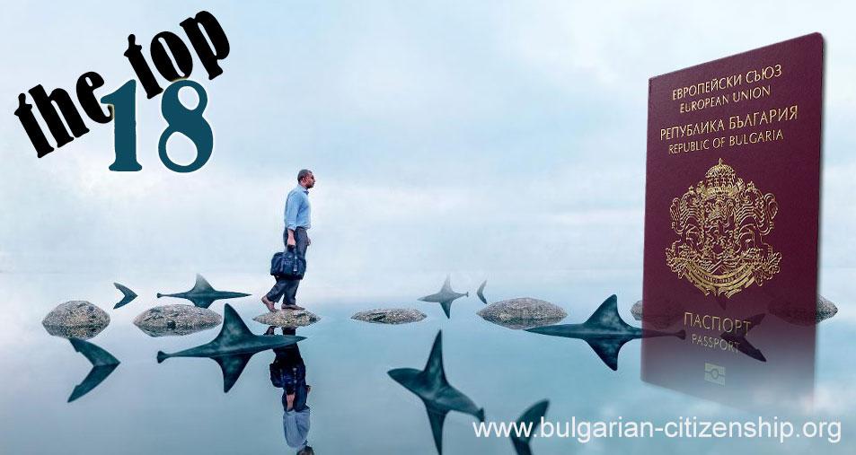 citizenship agents sharks