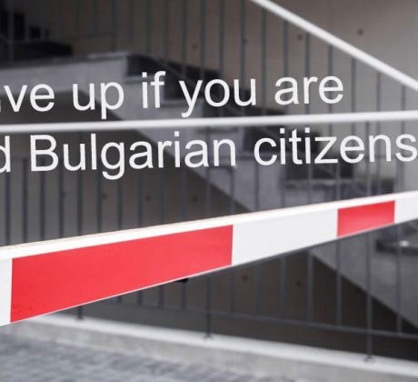 why is Bulgarian citizenship rejected