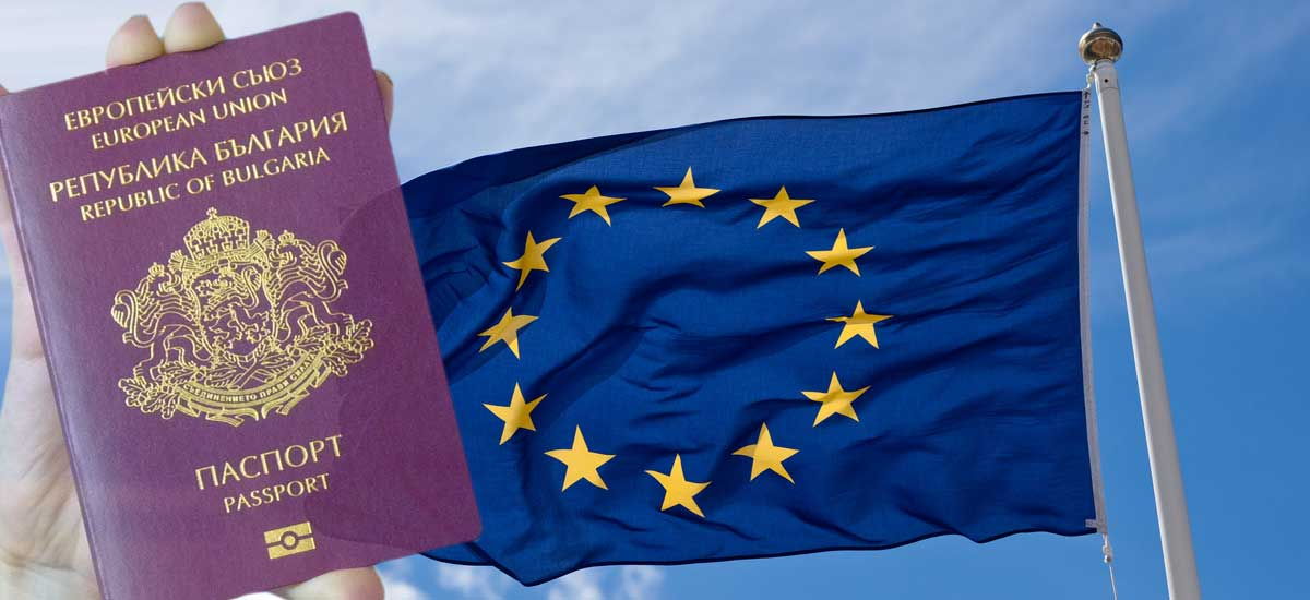 Bulgarian citizenship - EU nationals