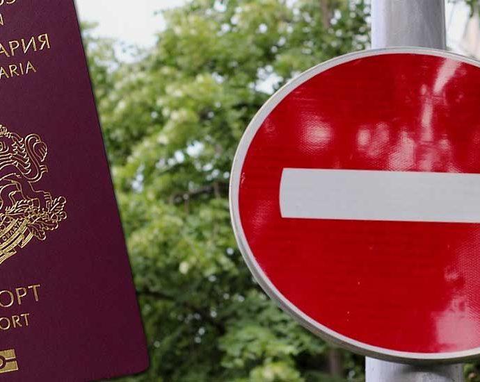 гражданство без изход