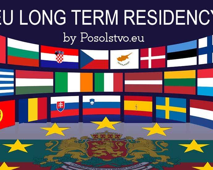 EU long term residency permit