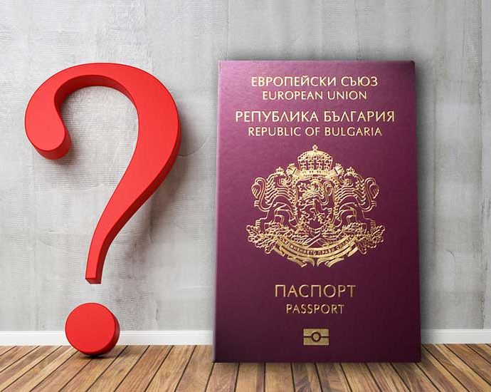 Bulgarian passport - FAQ