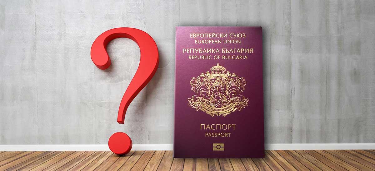 Bulgarian passport - FAQ