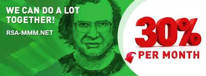 Sergei Mavrodi South Africa