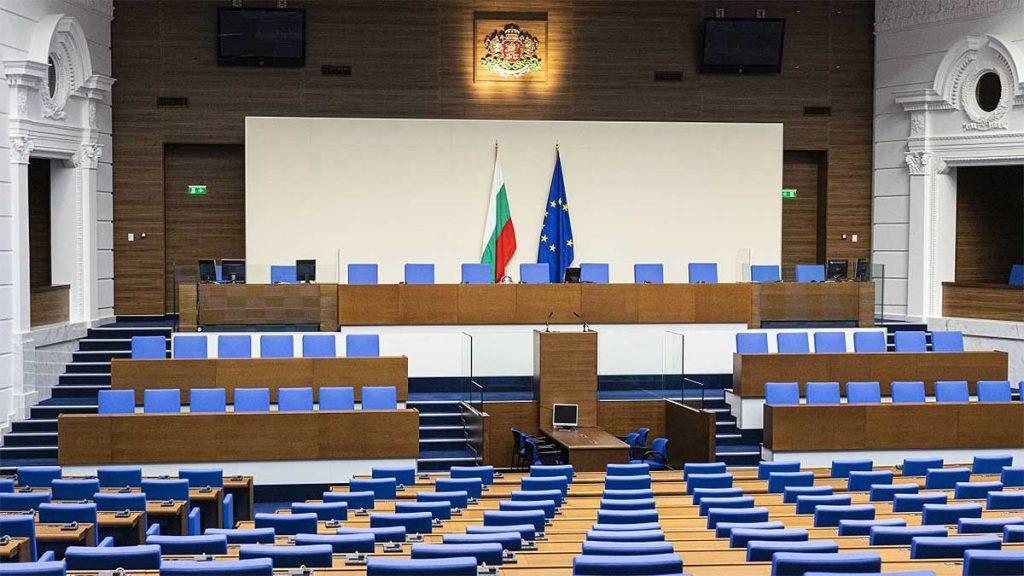 нова сграда на Парламента в София