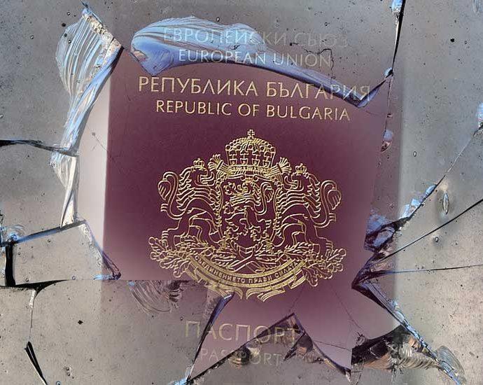 загубване на българско гражданство