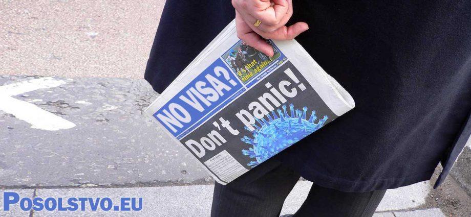 Bulgarian visa rejected