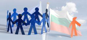 дискриминация България