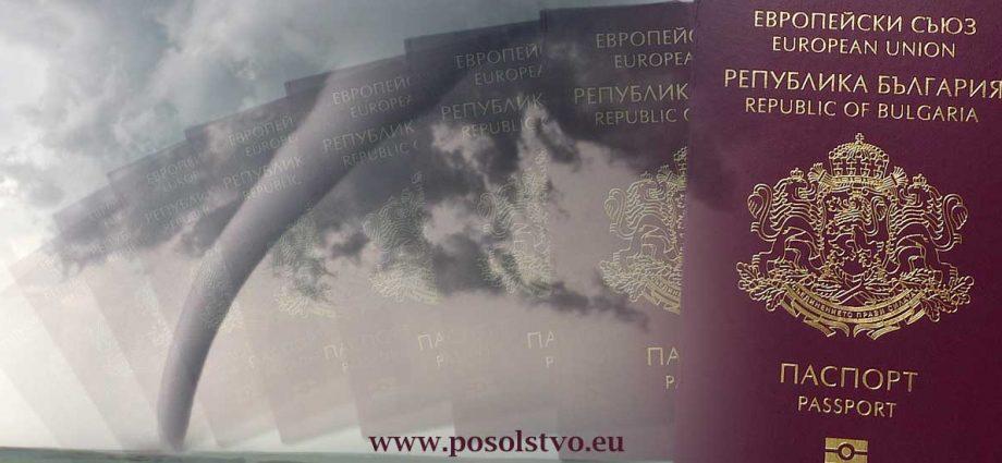 passports Bulgaria