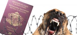 hard to get Bulgarian passport