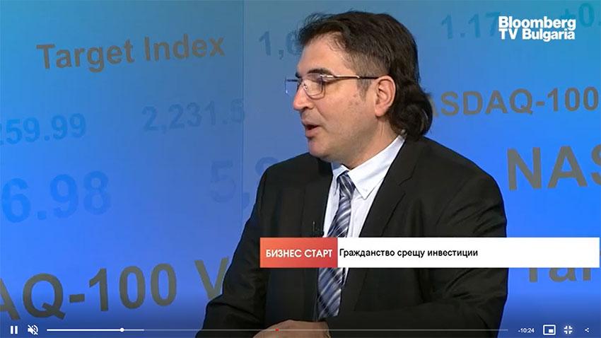 Hristo Vasilev Bloomberg Bulgarian citizenship