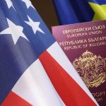 Bulgarian passport for Americans