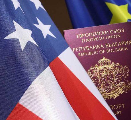 Bulgarian passport for Americans