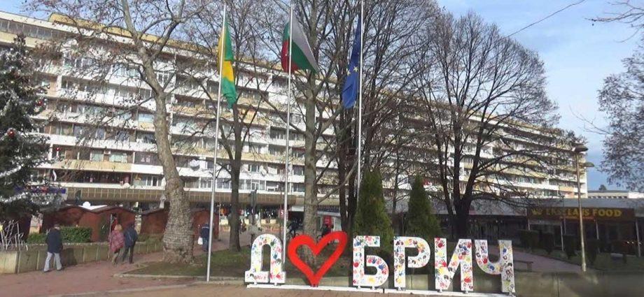 град Добрич, България