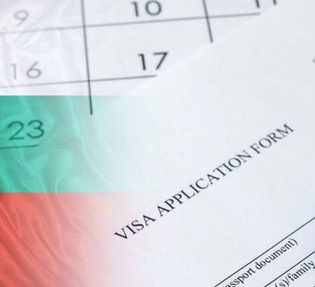 visa extension Bulgaria (covid)
