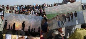 Afghan refugees Bulgaria