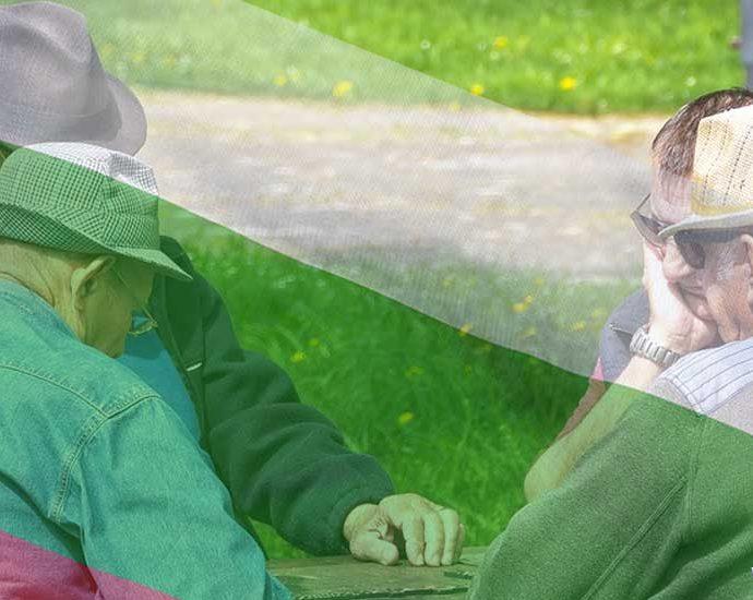 Pensioners visa Bulgaria